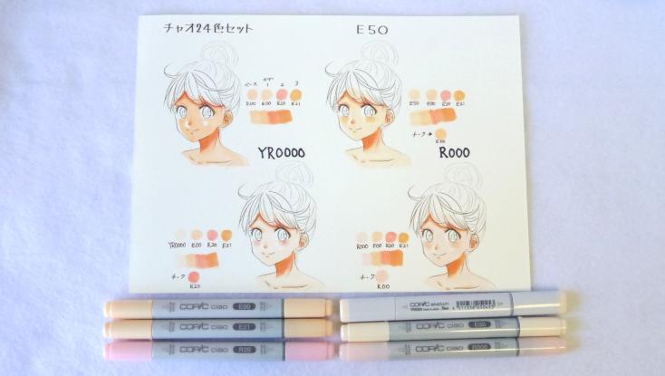 コピック肌の塗り方4種類の肌色をメイキングしてみた 画材大好き