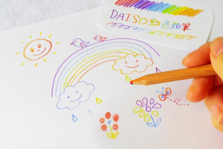 ダイソーの虹色鉛筆でイラスト描いてみた1本で7色のカラーが出る面白い