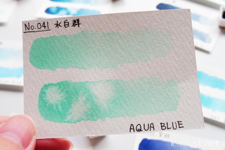 クサカベ透明水彩 アクアブルー
