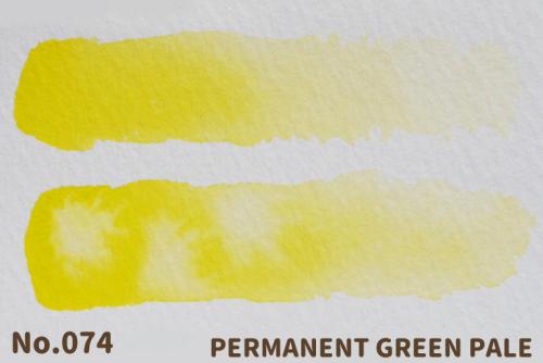 パーマネントグリーンペール(黄緑)
