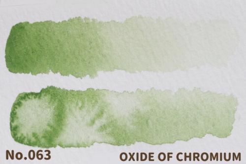 オキサイドグリーン(常磐緑)