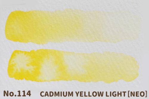 114 カドミウムイエローライト [ネオ]