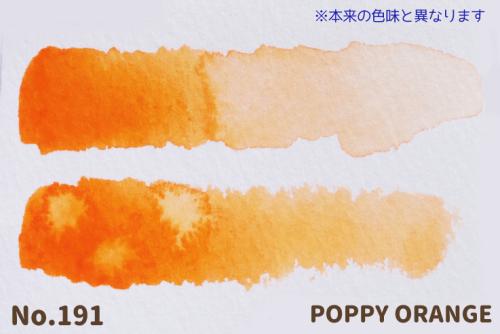 191 ポピーオレンジ