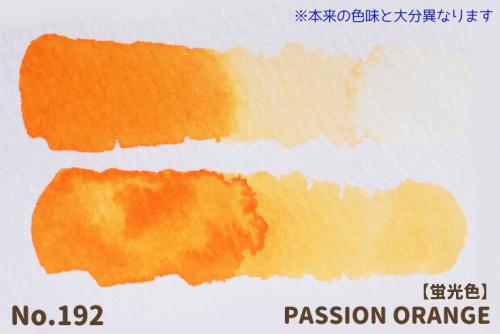 192 パッションオレンジ