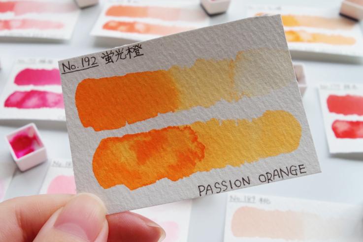 クサカベ透明水彩 パッションオレンジ
