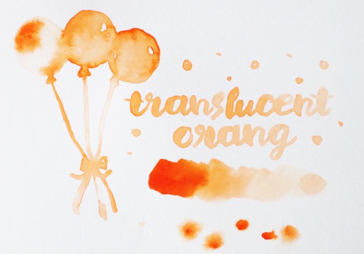 シュミンケ トランスルーセントオレンジ